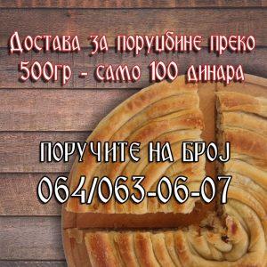 140663566_2807962639443843_1629626769419884595_n